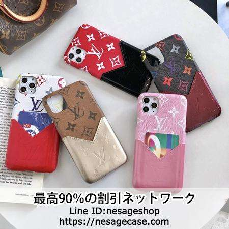 Louis Vuitton iphone11pro ケース オシャレ