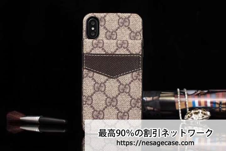 グッチ iPhoneXSMaxカバー ビジネス風