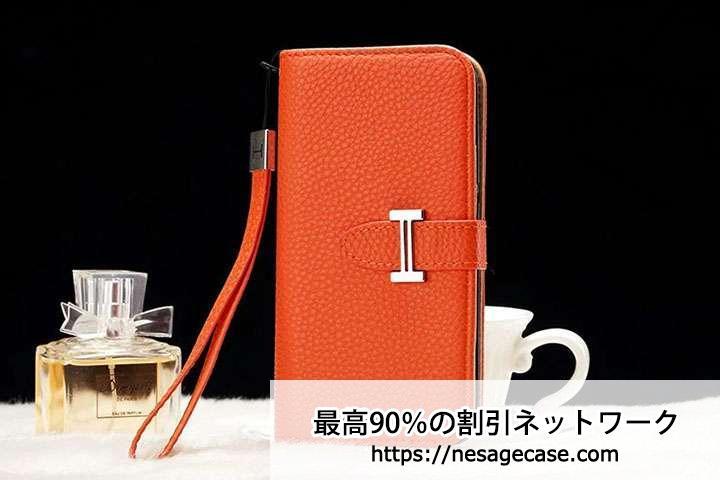 エルメスiphone11/xs max手帳ケース