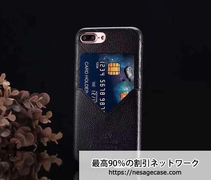 エルメス iPhone11/xrケース カード入れ