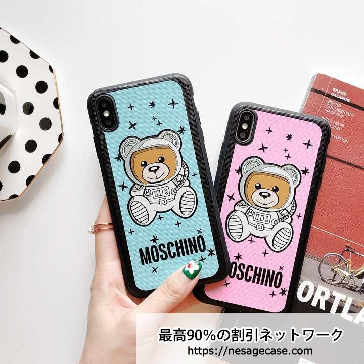 モスキーノ iphonexs maxケース ファッション