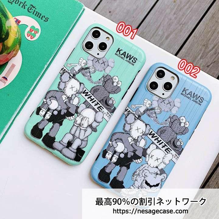 Kaws iphone11 pro maxカバー かわいい
