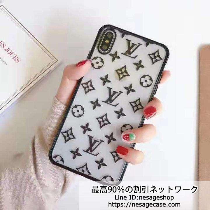 LV アイフォン11 PROケース お洒落